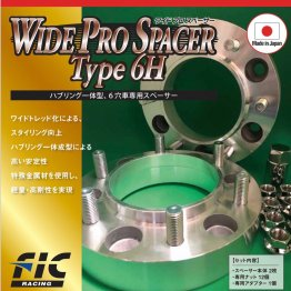 FIC 30mm Wheel Spacer Type 6H for 6/139.7 Bolt Pattern 106mm Hub 1.5 Pitch