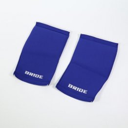 Bride Tuning Pad Set for Knee *Blue