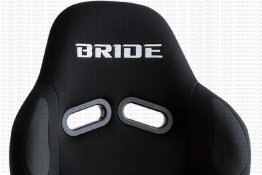 Bride Fabric (Black) Outer Seat Material - 100cm x 150cm