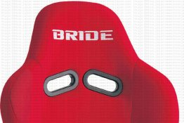 Bride Fabric (Red) Outer Seat Material - 100cm x 150cm