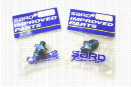 SARD Fuel Pressure Regulator Adapter Straight AN#8 to NPT 1/8