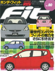 Hyper Rev: Vol# 80 Honda Fit (GD5)