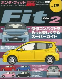 Hyper Rev: Vol# 119 Honda Fit (GD5)