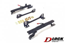 Nagisa Auto S13 S14 240SX D-LOCK Super Low Seat Rail (Double Lock) Left Side