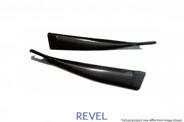 Revel GT Dry Carbon Door Trim Cover Set for 20-20 Toyota Supra