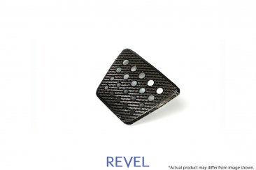 Revel GT Dry Carbon Reverse Light Cover for 20-20 Toyota Supra